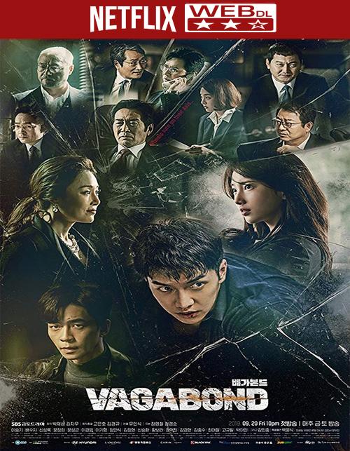 """تحميل المسلسل الكوري Vagabond """"Baegabondeu"""" S01 مترجم على رابط واحد [NF WEB-DL][مجاني للـVIP]"""